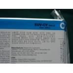 Roland ECO-UV Cyan Ink Cartridge 220ml